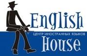 Английский для ребятишек и школьников Октябрьского района!