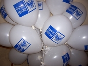 Печать на воздушных шарах(Новосибирск)