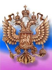 Помощь с пропиской и регистрацией в Томске