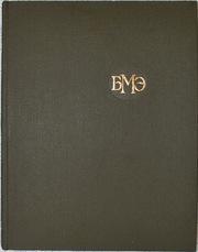 Большая медицинская энциклопедия,  полное собрание