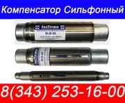 Осевые сильфонные компенсаторы СТ-Б.