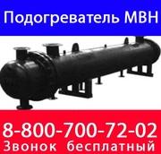 Производство Подогревателей пароводяных МВН 600 (1437-06) с Трубной си