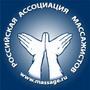 Профессиональный массаж в Томске
