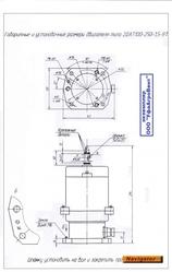 Продам электродвигатель 2ДАТ-100-250-1, 5 У1 новый