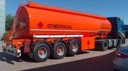 Продам бензовоз NURSAN 32 м3