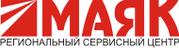 Ремонт ноутбуков в Томске,   настройка компьютеров. BG41chips