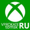 Аренда Xbox 360 Томск