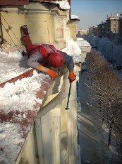 Сброс снега с крыши! Удаление наледи! Сосулек.