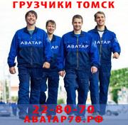 Временные работники для склада и магазина от 150 руб/час.