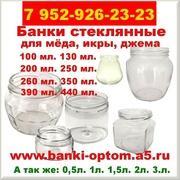 Купить стеклянные банки для консервирования оптом.  Декоративные.