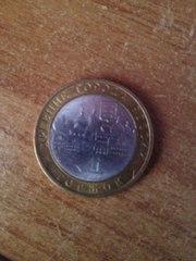 Продам 10 рублей,  Торжок (СПМД)