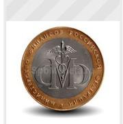 Продам монеты 10-ти рублевые 40шт.39 разных...2000руб.