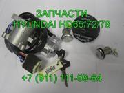 замок зажигания HD72  HD78 Hyundai County 93110-5HA00 запчасти
