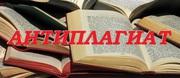 Курсовые и рефераты от автора