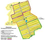 Земельные участки под ИЖС в Томске