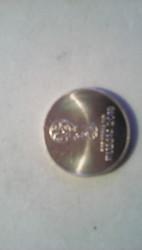 Монета 25 рублей 2018г Чемпионат мира по футболу в России