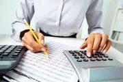 Ищу работу бухгалтера,  помощник бухгалтера