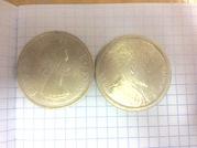 Африканские монеты