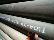 Трубы газлифтные ТУ 14 3Р 1128,  доставка в Томск